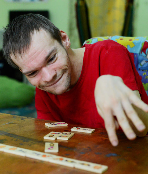 Программа поддержки семей с детьми и молодыми людьми с тяжелой инвалидностью
